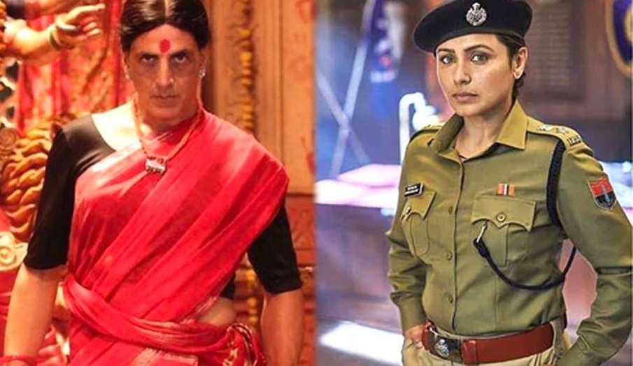 dussehra 2020 - India TV Hindi