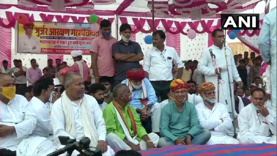Gurjar Reservation Mahapanchayat gives ultimatum to ashok gehlot govt  । बढ़ेंगी गहलोत सरकार की मुश्- India TV Hindi