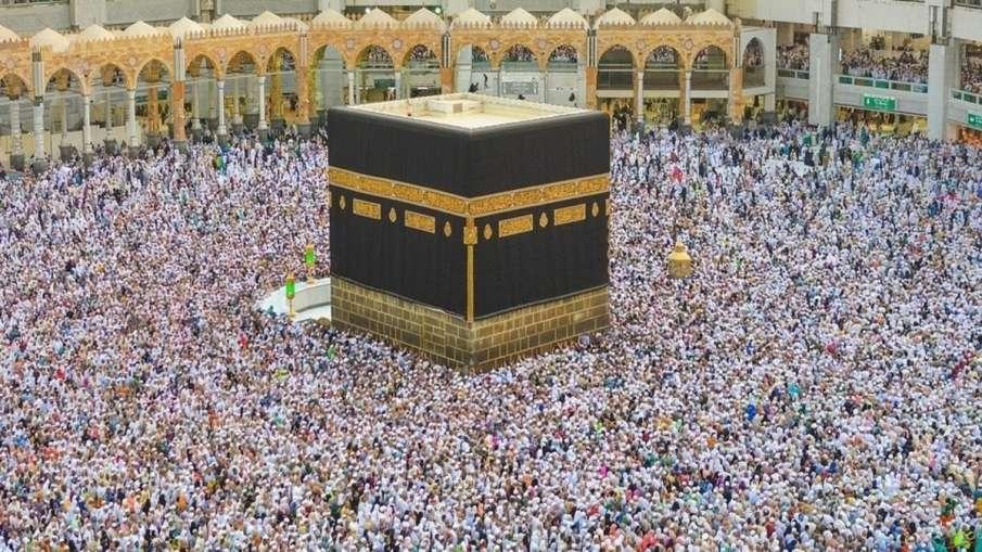 China, Muslims, Saudi Arabia, Hajj, China Muslims, China Muslims Hajj, China Muslims Hajj Rule- India TV Hindi