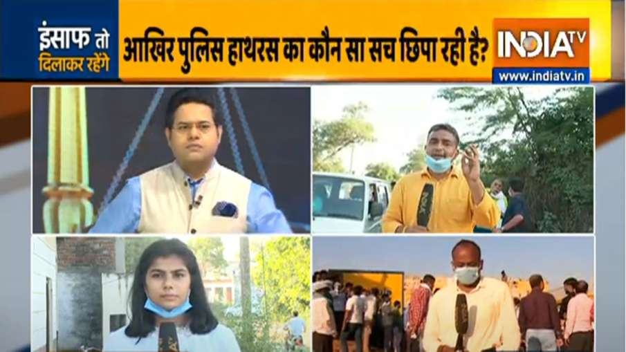 Hathras: Police not allowing even villagers to enter without IDcards- India TV Hindi