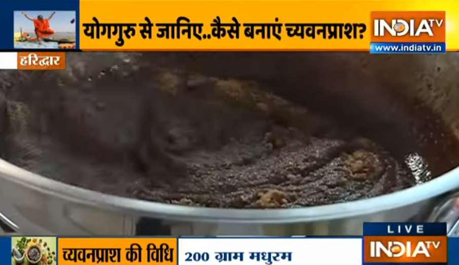 homemade chyawanprash recipe,स्वामी रामदेव से जानिए घर पर कैसे बनाएं च्यवनप्राश- India TV Hindi