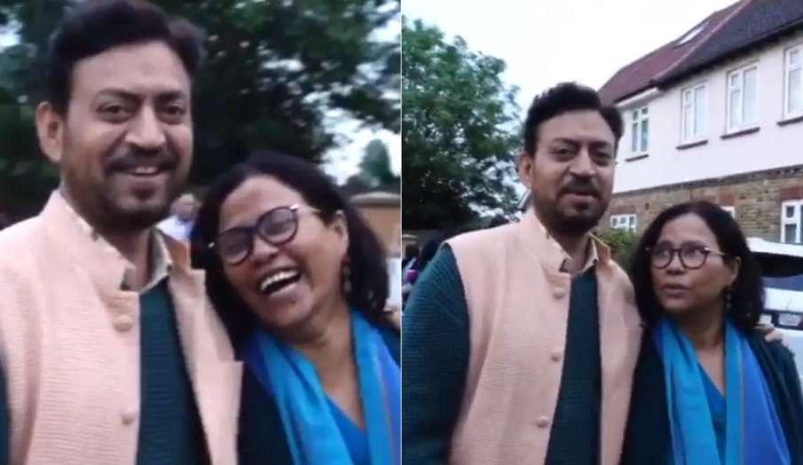 irrfan khan throwback video - India TV Hindi