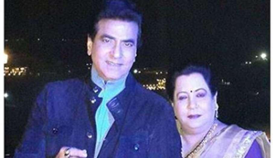 जितेन्द्र और शोभा कपूर को शादी की सालगिरह पर बेटे तुषार ने स्पेशल तरीके से किया विश- India TV Hindi
