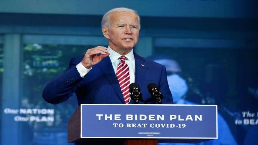 Joe Biden pledges free Covid vaccine for American...- India TV Hindi