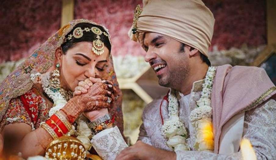 ब्राइडल लुक में बेहद खूबसूरत लगीं काजल अग्रवाल, पति गौतम किचलू संग शादी की फोटोज शेयर कर लिखी दिल की- India TV Hindi