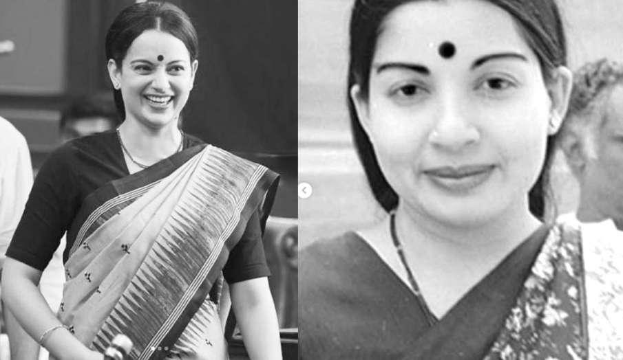 kangana ranaut thalaivi jayalalitha look- india tv hindi