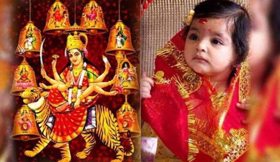 Navratri 2020: अष्टमी और नवमी के दिन करें कन्या पूजन, जानिए शुभ मुहूर्त, पूजा विधि- India TV Hindi