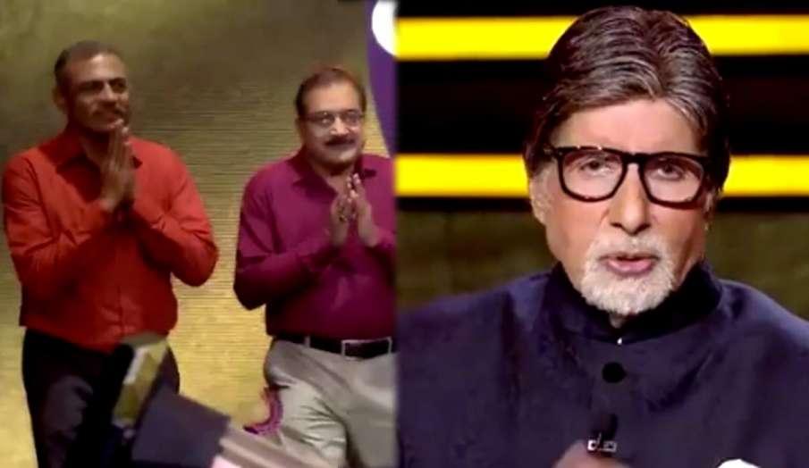 Kaun Banega Crorepati 12 Karmaveer Special watch promo- India TV Hindi