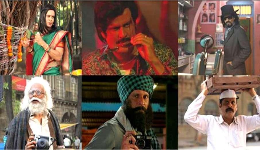 suraj pe mangal bhari manoj bajpayee different looks viral - India TV Hindi