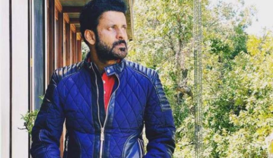 26 साल फिल्म इंडस्ट्री में गुजारने के बाद मनोज बाजपेई ने कहा, उन्हें खुद पर होता है संदेह- India TV Hindi