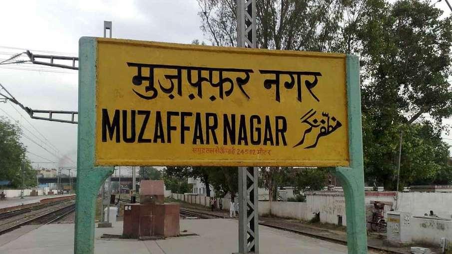 Muzaffarnagar- India TV Hindi