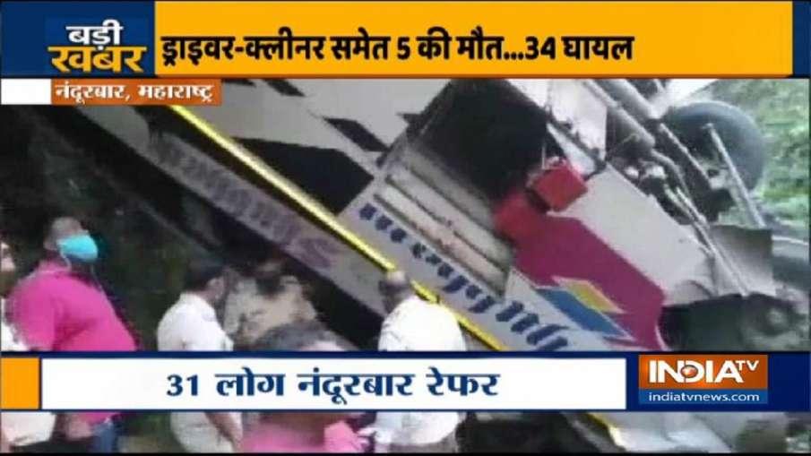 Maharashtra accident, bus accident- India TV Hindi