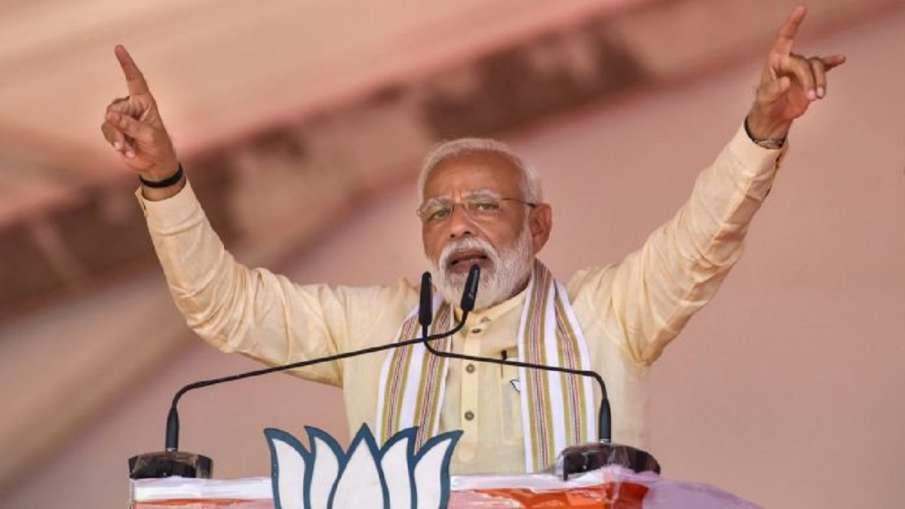 'जंगल राज' के लिए जिम्मेदार लोगों को फिर से पराजित करेगी बिहार की जनता: PM मोदी- India TV Hindi