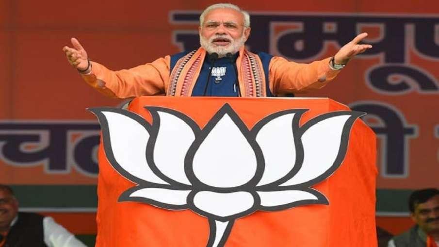 Bihar Elections 2020: PM Modi, Amit Shah, JP Nadda in BJP's fresh list of star campaigners- India TV Hindi