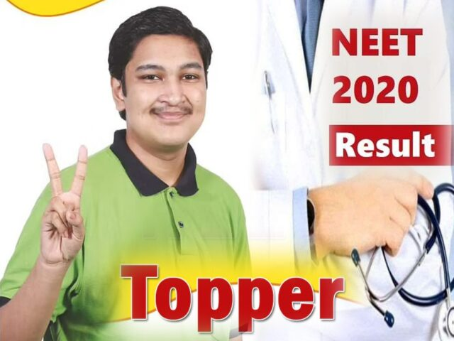 I made good use of pandemic times Neat 2020 topper...- India TV Hindi