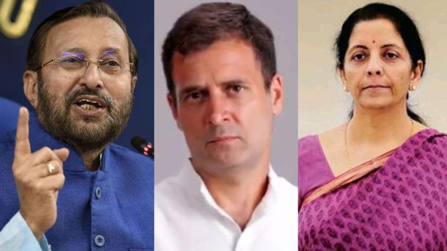 हाथरस जाने वाले 35 नेता कहां हैं? पंजाब में दलित बच्ची से रेप पर BJP का कांग्रेस से सवाल- India TV Hindi