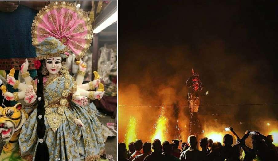 अक्टूबर माह में पड़ने वाले व्रत-त्योहारों की पूरी लिस्ट, जानें कब है नवरात्र, दशहरा और शरद पूर्णिमा- India TV Hindi