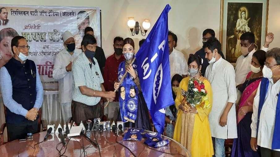 Payal Ghosh joins RPI of Ramdas Athawale Party- India TV Hindi