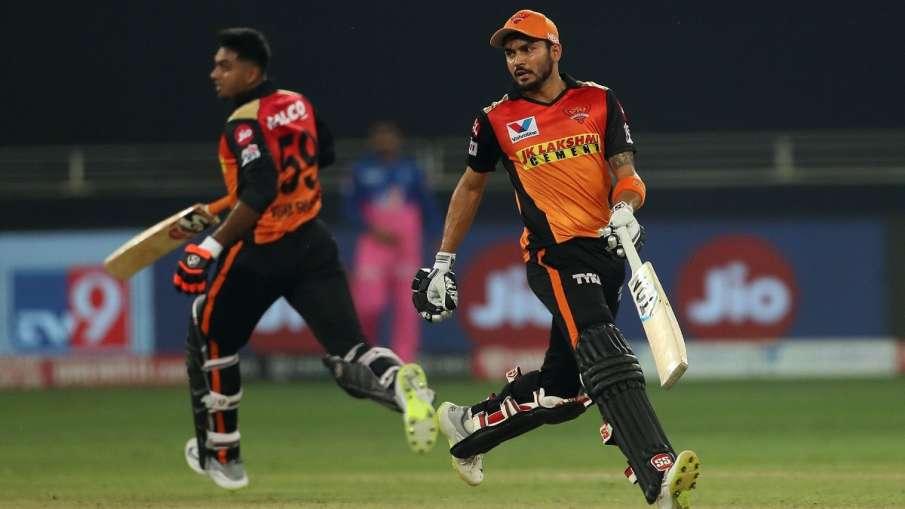 IPL 2020, RR vs SRH : मनीष और शंकर...- India TV Hindi