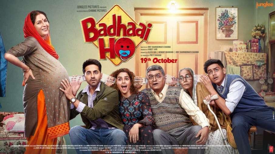 फिल्म 'बधाई हो' की रिलीज को 2 साल पूरे- India TV Hindi