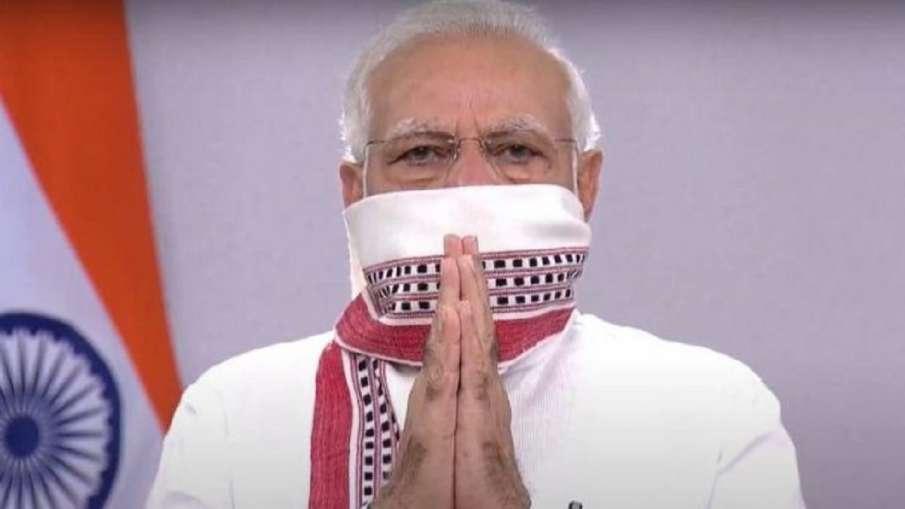 PM Modi, Navratri- India TV Hindi
