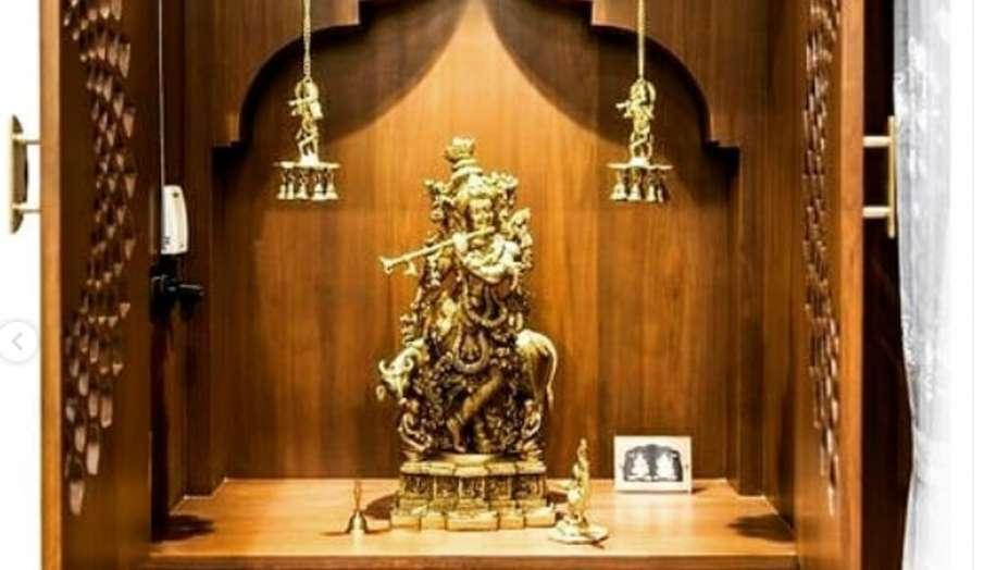 Vastu Tips: घर  में किसी अलमारी में बनाया हुआ है मंदिर तो ध्यान रखें ये बातें- India TV Hindi