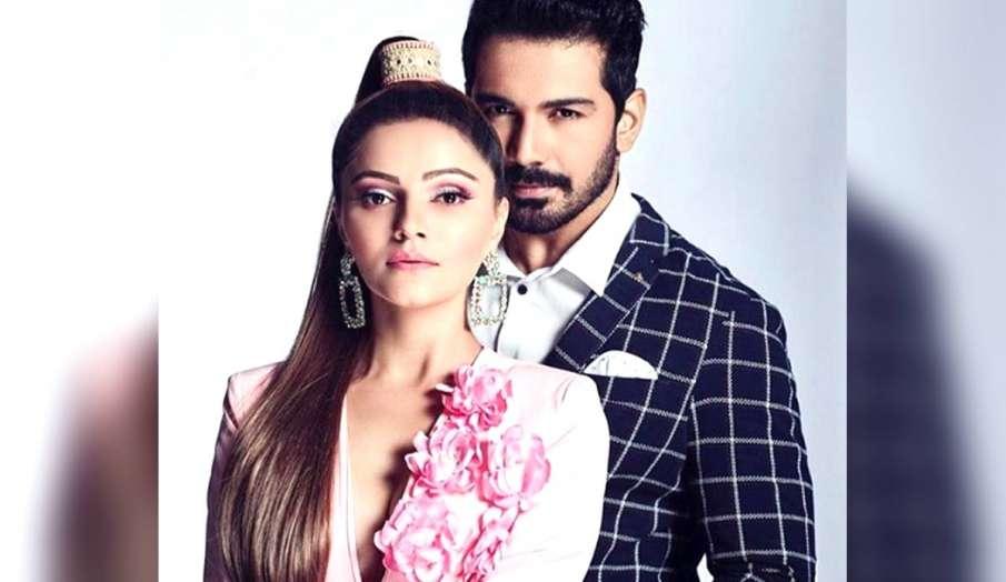 Rubina dilaik husband Abhinav Shukla - India TV Hindi