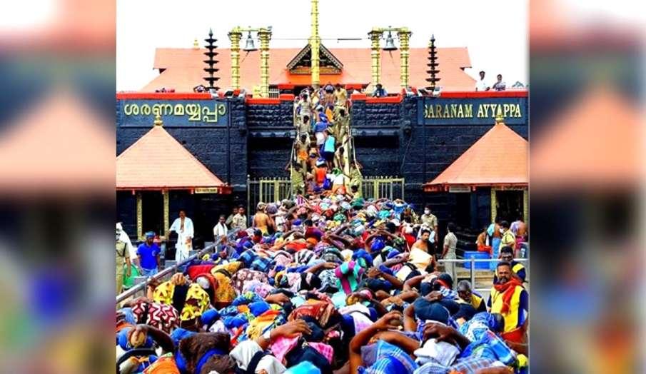 sabarimala temple reopens - India TV Hindi