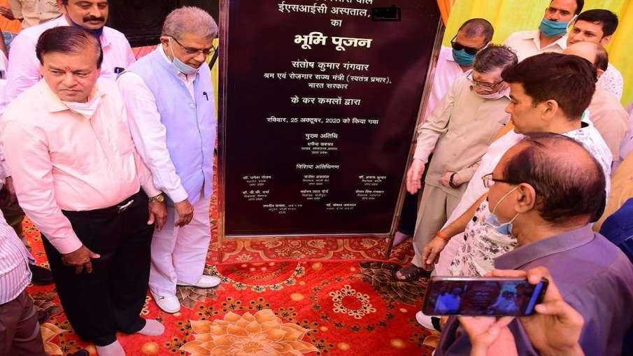 ESIC hospital to be constructed in Bareilly of Uttar Pradesh । उतर प्रदेश के इस जिले में बनेगा ESIC - India TV Hindi