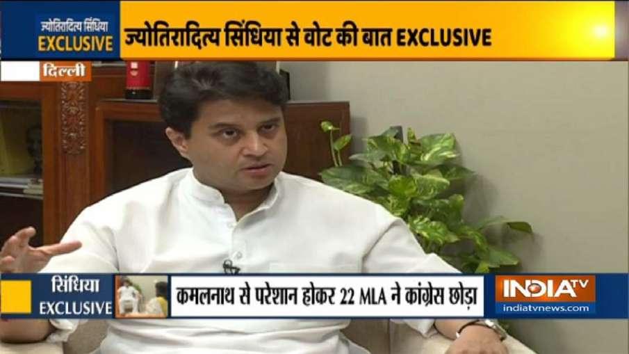 केंद्र और राज्य...- India TV Hindi