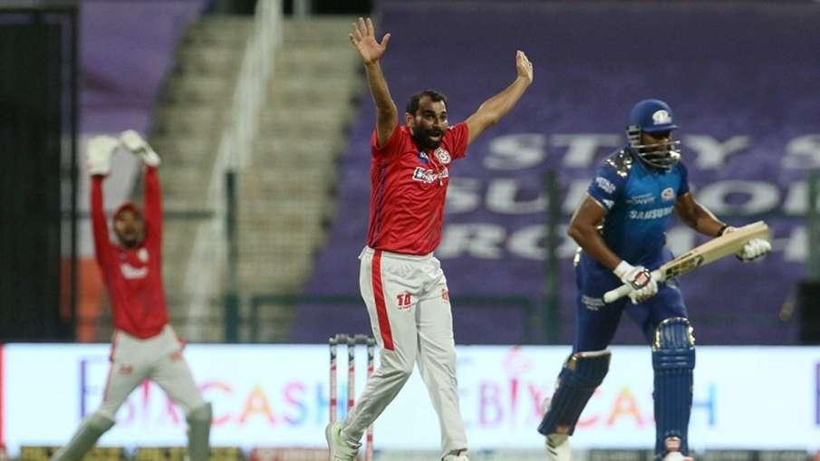 Dream 11, Mumbai Indian vs Kings XI Punjab match 36, KXIP vs MI Match, sports, cricket- India TV Hindi