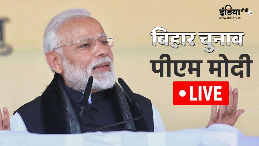 PM मोदी- India TV Hindi
