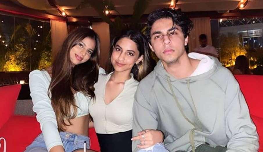 suhana khan shares post with brother aryan khan- India TV Hindi