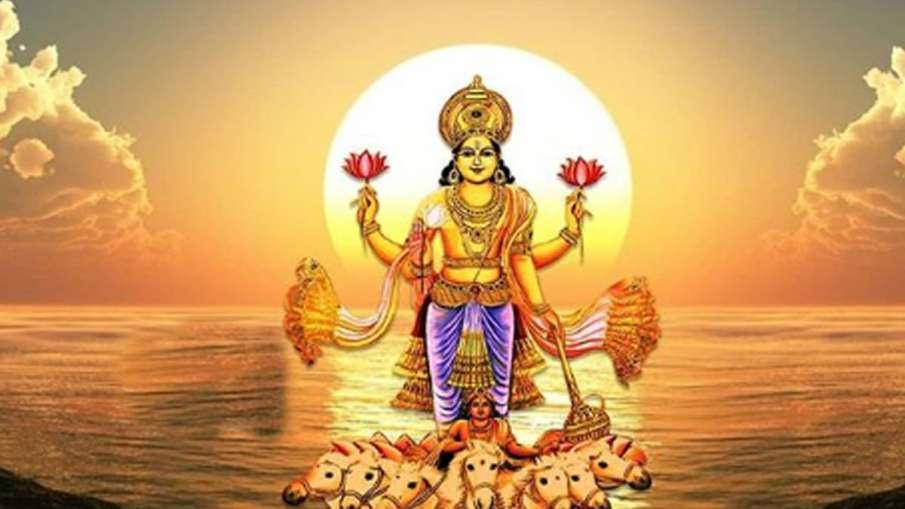 17 अक्टूूबर को सूर्य कर रहा है तुला राशि में प्रवेश, मिथुन, कर्क सहित इन राशियों पर पड़ेगा अधिक असर- India TV Hindi