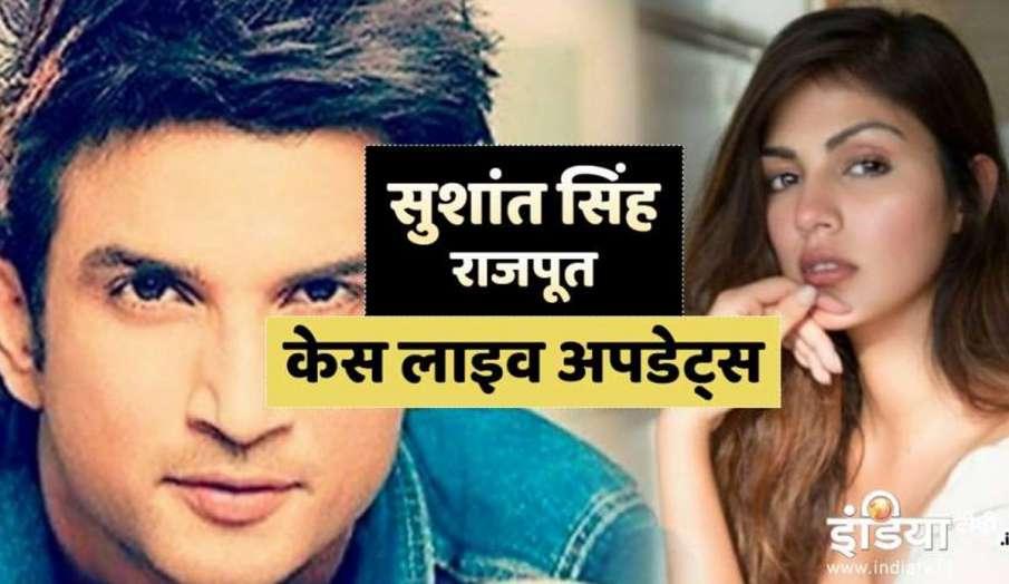 Bollywood Drugs Probe Sushant Singh Rajput Death - India TV Hindi