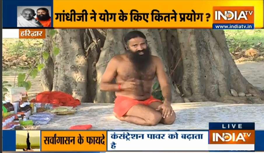 सप्ताह में एक बार रखें उपवास, ब्लड शुगर, बीपी कंट्रोल रहने के साथ मिलेंगे ये फायदे- India TV Hindi