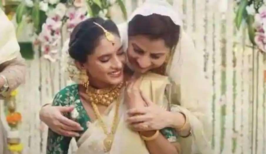 Tanishq Jewelry Advertisement- India TV Hindi