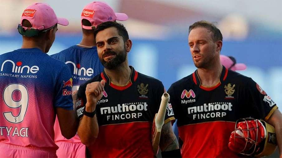 Rajasthan Royals vs Royals Challengers Bangalore Dream11 Team and Fantasy Tips RR vs RCB - India TV Hindi