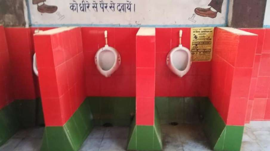 Public Toilet- India TV Hindi