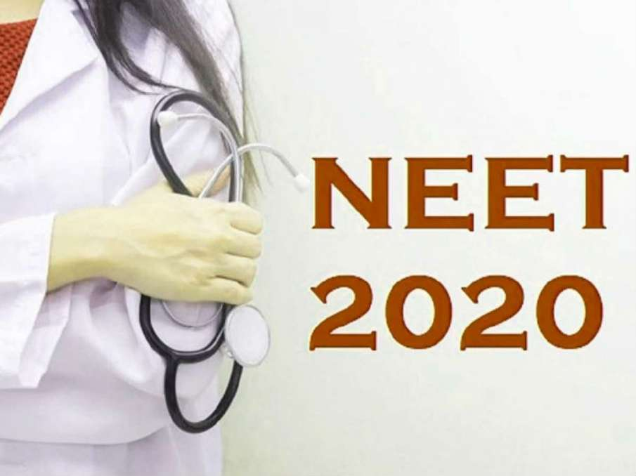 NEET RESULTS 2020 Akanksha Singh of Delhi, Shoaib of...- India TV Hindi