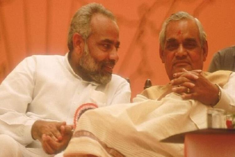भाजपा नेता ने किया...- India TV Hindi