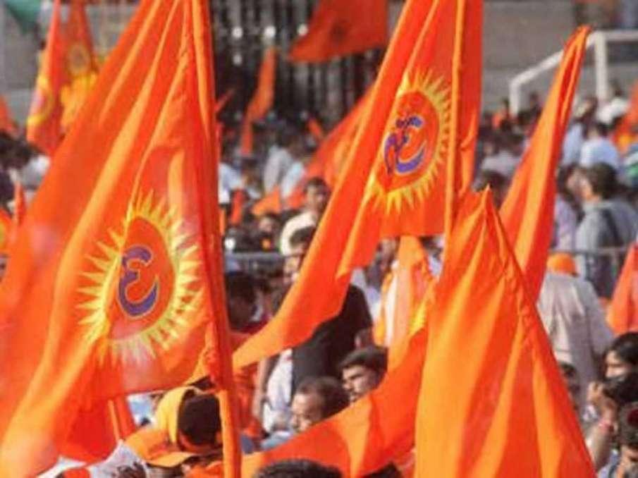 VHP Demands Death Sentence For Hathras Gang-Rape Culprits- India TV Hindi
