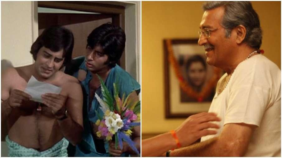 vinod khanna- India TV Hindi