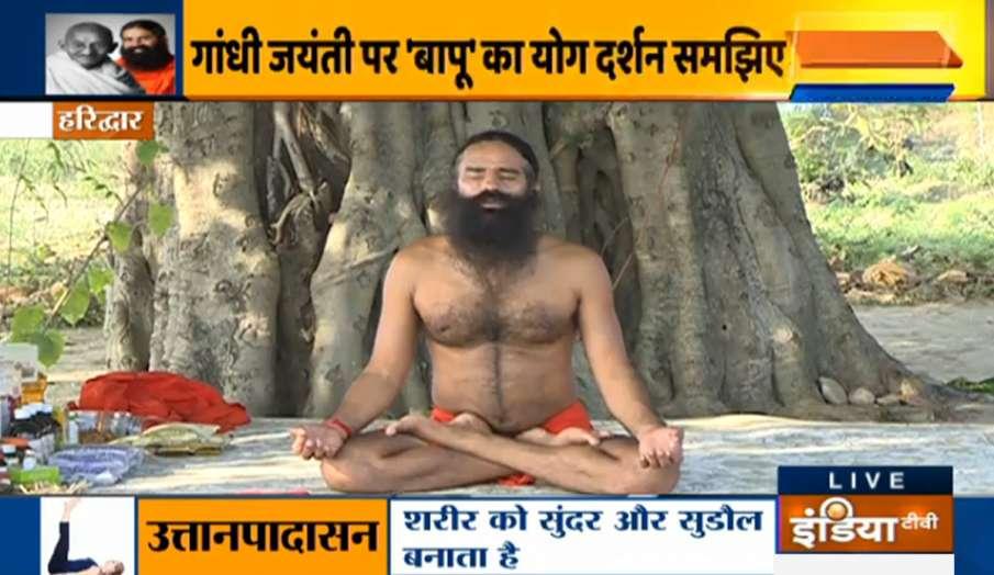इम्यूनिटी बूस्ट करने के साथ हर बीमारी से रहना है कोसों दूर तो करें ये शानदार योगासन, स्वामी रामदेव स- India TV Hindi