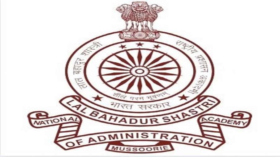Uttarakhand Lal Bahadur Shastri National Academy mussoorie sealed after found 33 trainees coronaviru- India TV Hindi