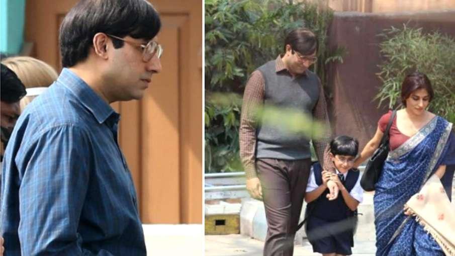 abhishek bachchan bob biswas look goes viral- India TV Hindi
