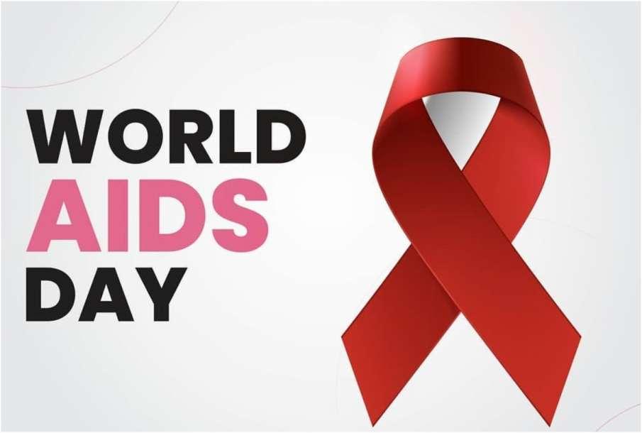 World AIDS Day 2020- India TV Hindi