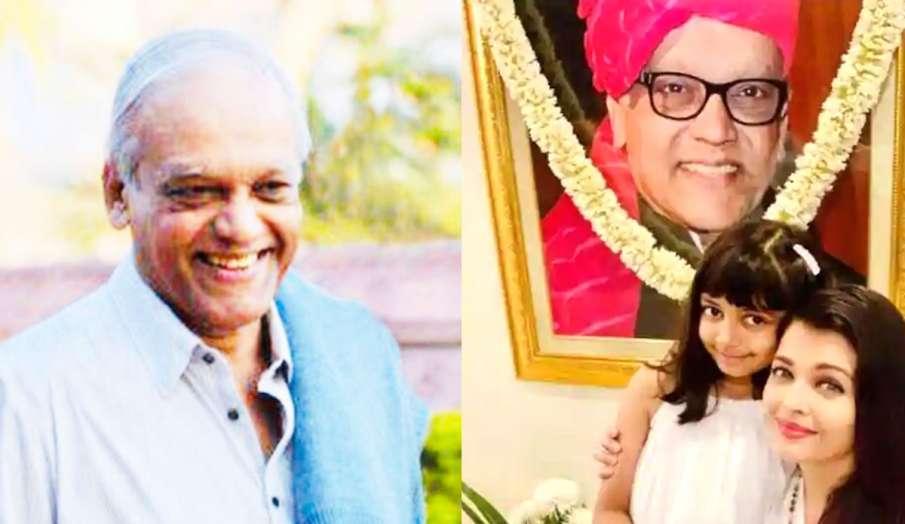 Aishwarya Rai Bachchan remembers her dad- India TV Hindi
