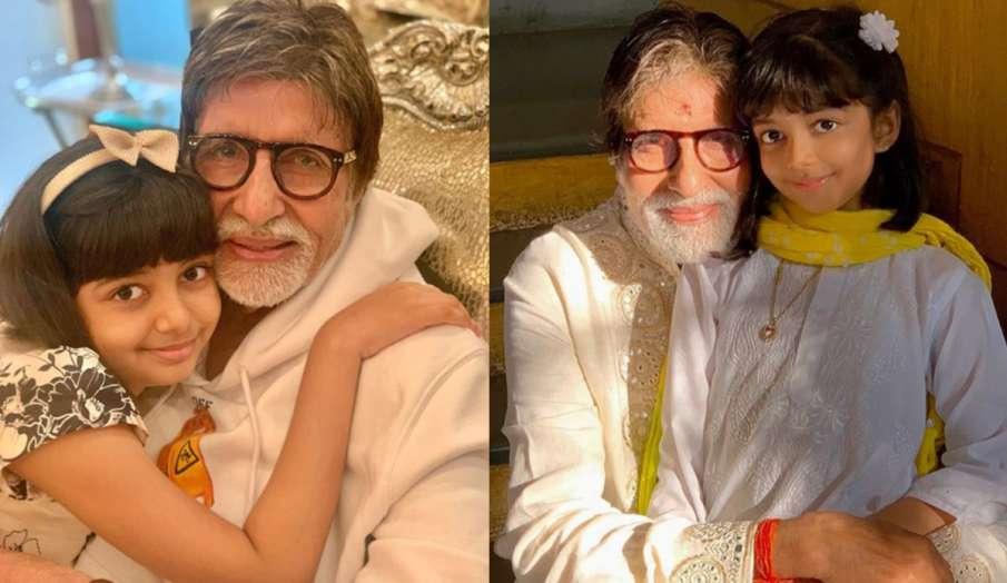 लाडली पोती आराध्या के जन्मदिन पर अमिताभ बच्चन ने खूबसूरत अंदाज में दी शुभकामनाएं- India TV Hindi