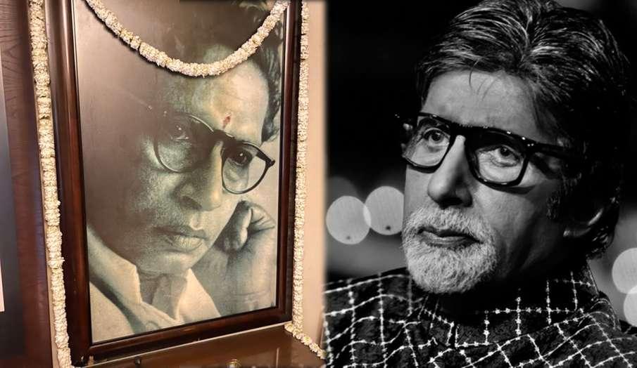 amitabh bachchan remembers father harivansh rai bachchan on 113th birth anniversary- India TV Hindi